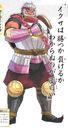 Yoshihiro-pokenobu.jpg