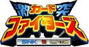 SNK Cap CFC Logo.png