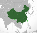 China (Story series)