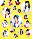 HKT48 Hikaeme I love you Poster.jpg.jpg