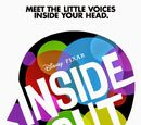 Inside Out/Gallery