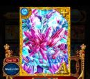 Blamd (Dragon of Hell's Ice Storm)