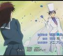 Opening 01: Kimi no Matsu Sekai