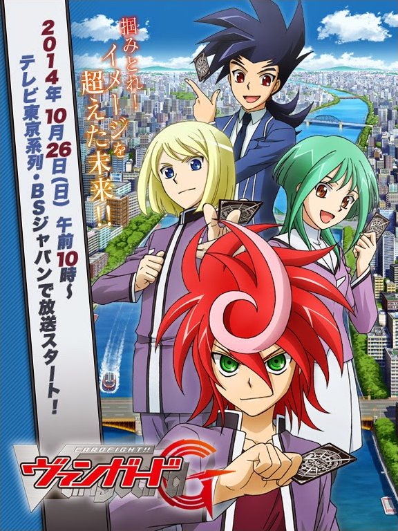 [Discussion] Cardfight!! Vanguard G G-Poster