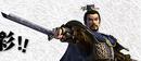 Cao Cao (PSROTK).png