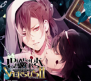 Diabolik Lovers VERSUS II Vol.6 Yuma VS Azusa