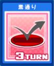 Anywhere Move Three Turn Card.png