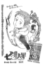 Chapter102.png