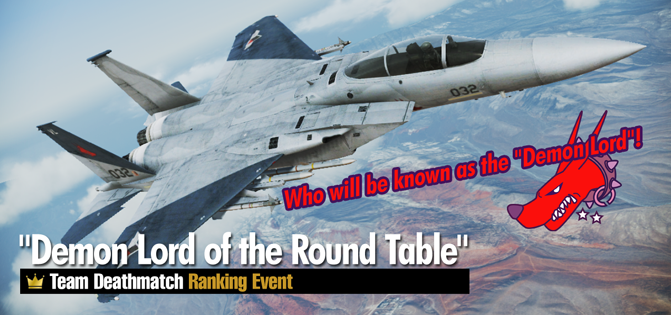 Demon_Lord_of_the_Round_Table_-_Banner.p
