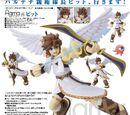Figuras de Acción Figma Kid Icarus: Uprising