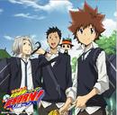 Ame Ato anime.png