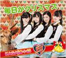 KAGAJO☆4S Music