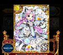 Aphrodite Ares (Battle Cat Mechanoid)