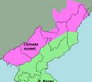 Socialist Republic of Upper Korea (Future Map Game 3)