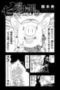 Volume 11 page 1.png