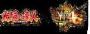 Logo-Taiko no Tatsujin x MH4G.png
