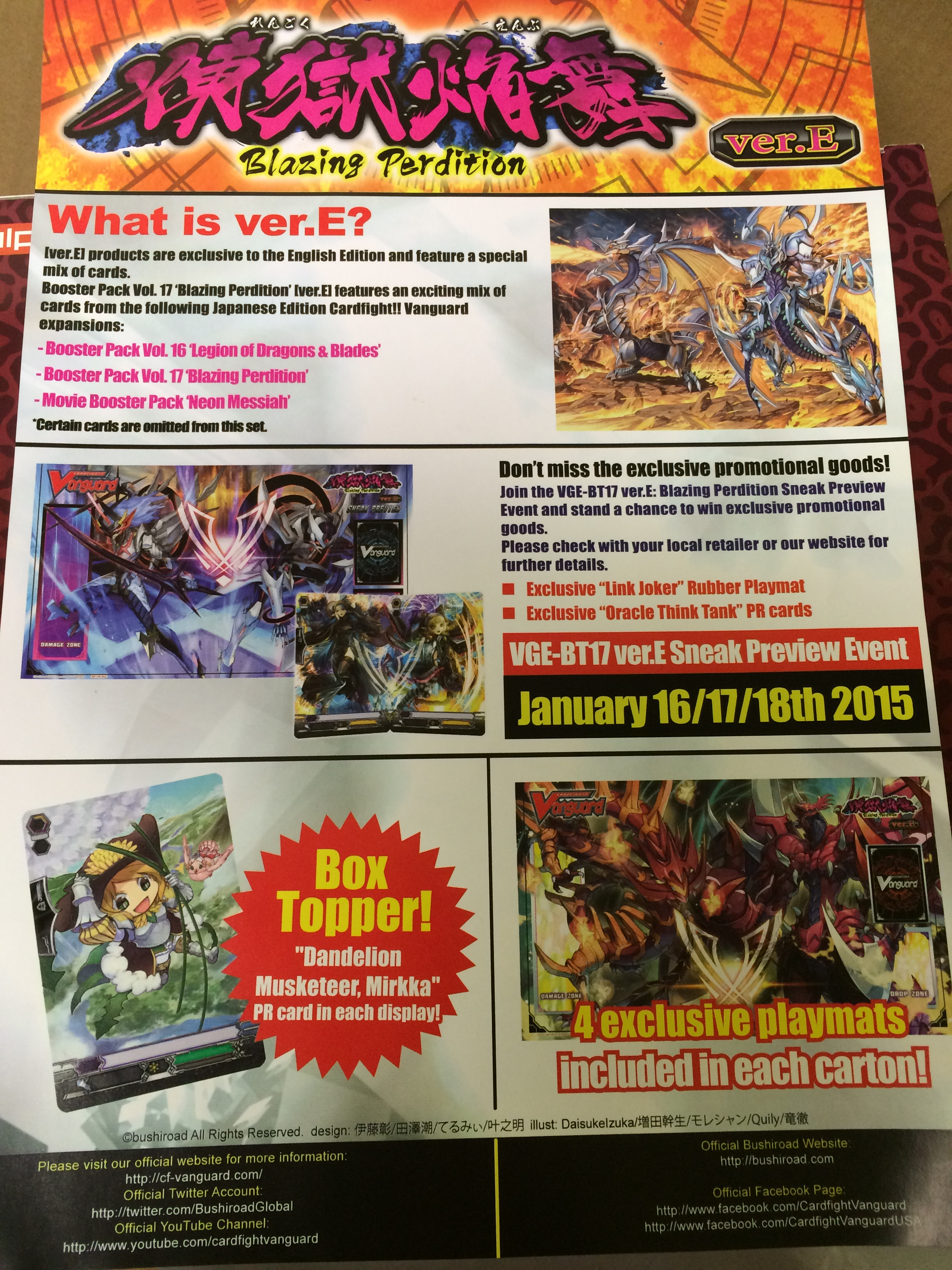 [ Booster Set 16-17 ] Legion of Dragons and Blades Ver-E ( 19 Decembre 2014 ) et Blazing Perdition Ver-E ( 23 Janvier ) BT16VE_3495