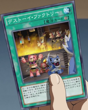 Possibly one of the most anticipated Arc V episodes? NEW CARDS! :D 300px-FrightfurFactory-JP-Anime-AV