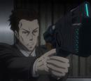 Kaname Shinjo