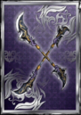 Crossed Pike (DWB).png