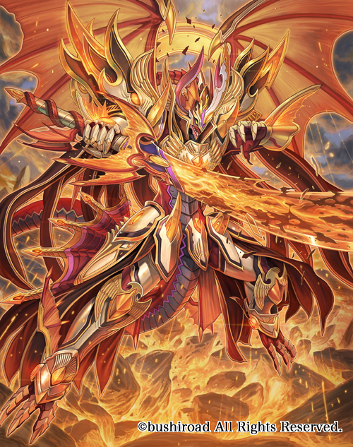 Dragonic Overlord Break Ride Image - Dragonic Overl...