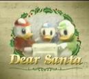 Dear Santa (song)
