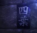Clan Yotsuba