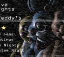Бонусная ночь