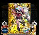 Ginga Canon (Hell's Demon Blade)