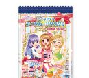 Aikatsu! Data Carddass Gummy ~Debut Scene~