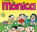 Turma da Mônica - Um Amiguinho Diferente