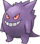 094Gengar Pokemon Mystery Dungeon Red and Blue Rescue ...