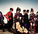 Wagakki Band