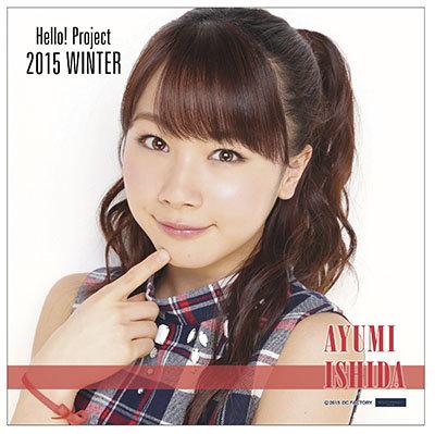 Ayumi Ishida discography