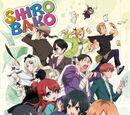 Shirobako (anime)