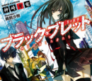 Springteufel/Black Bullet Light Novel demnächst in Deutschland