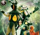 Ultraman (Ultra Galaxy Mega Monster Battle Episode)