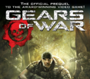 Gears of War series