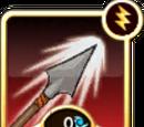 Lightning Immunity