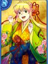 Lady Hayakawa 2 (GT).png