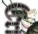 Crimson-Shell within Pandora Hearts