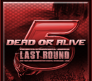 Dead or Alive 5 Last Round Achievement Icons