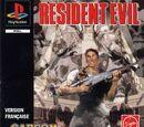 Resident Evil (Jeu)