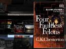 BookFour.png
