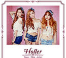 Holler (TaeTiSeo mini-album)