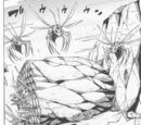 Giant Long Legged Wasp