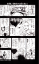 Volume 13 Extra 1-1.png