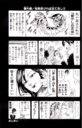 Volume 13 Extra 1-2.png