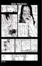 Volume 13 Extra 2-2.png