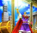 Commandant Des Épées